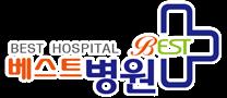 베스트병원-재활